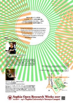 2017.11.14講演会「ピカソ再考」-2.png